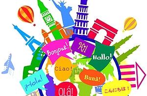 http://oferplan-imagenes.lasprovincias.es/sized/images/cursos-online-idiomas-300x196.jpg